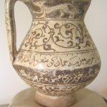 38.  Hares pot. Persia 10th century. Ceramic