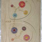 91. Bookbinding. Robert Porter